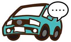 車検切れ不動・事故