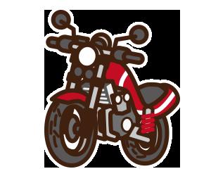 小型大型バイクも!