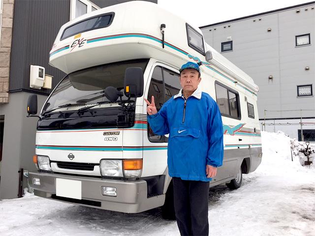 北海道札幌市<br>樺沢様